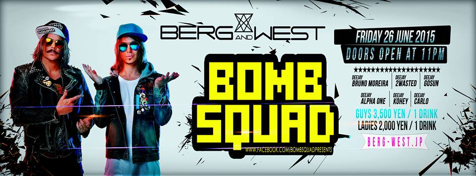 Bombs Away-BERG and WEST