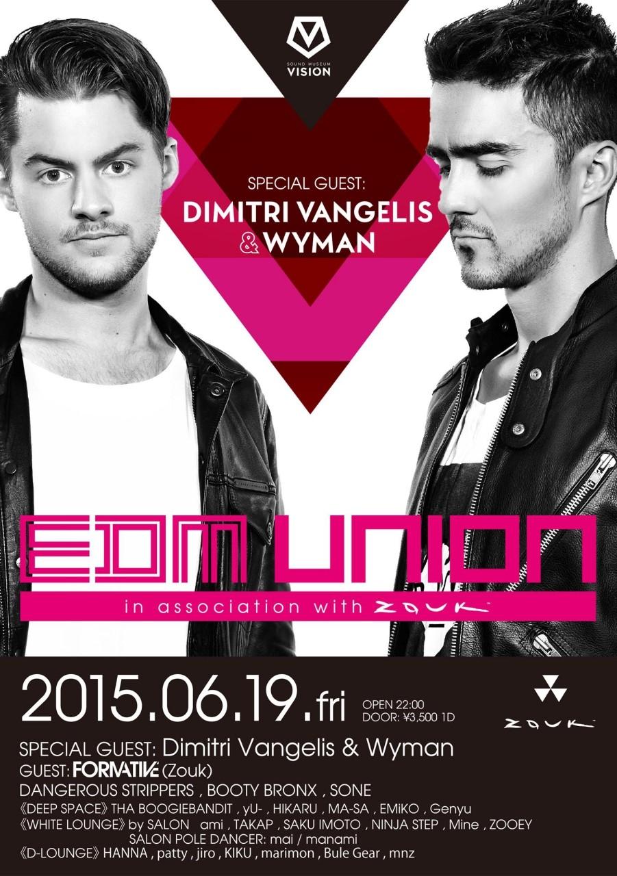 Dimitri Vangelis & Wymanが6月19日(金)再来日決定!! | TokyoEDM