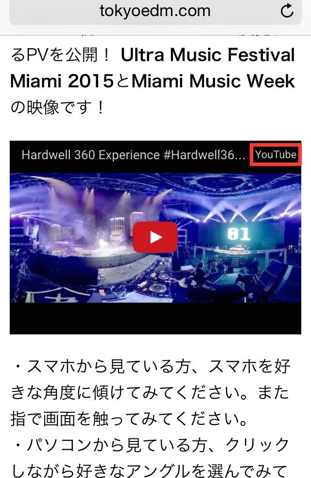 Hardwell-360