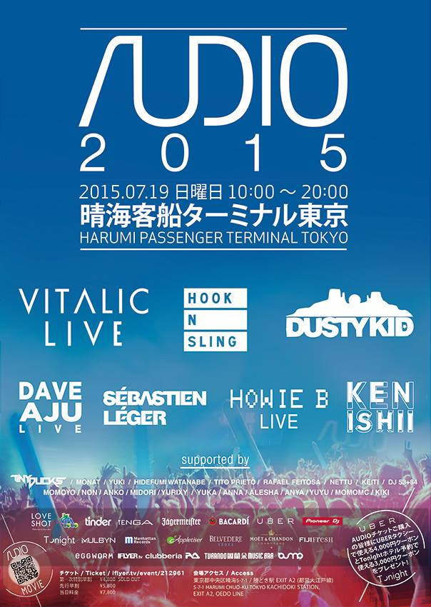 AUDIO-TOKYO-2015