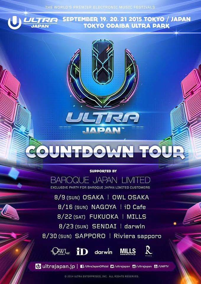 ULTRA JAPAN 2015 COUNTDOWN TOUR