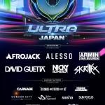 ULTRA JAPAN 2015 PHASE 2 ラインナップ