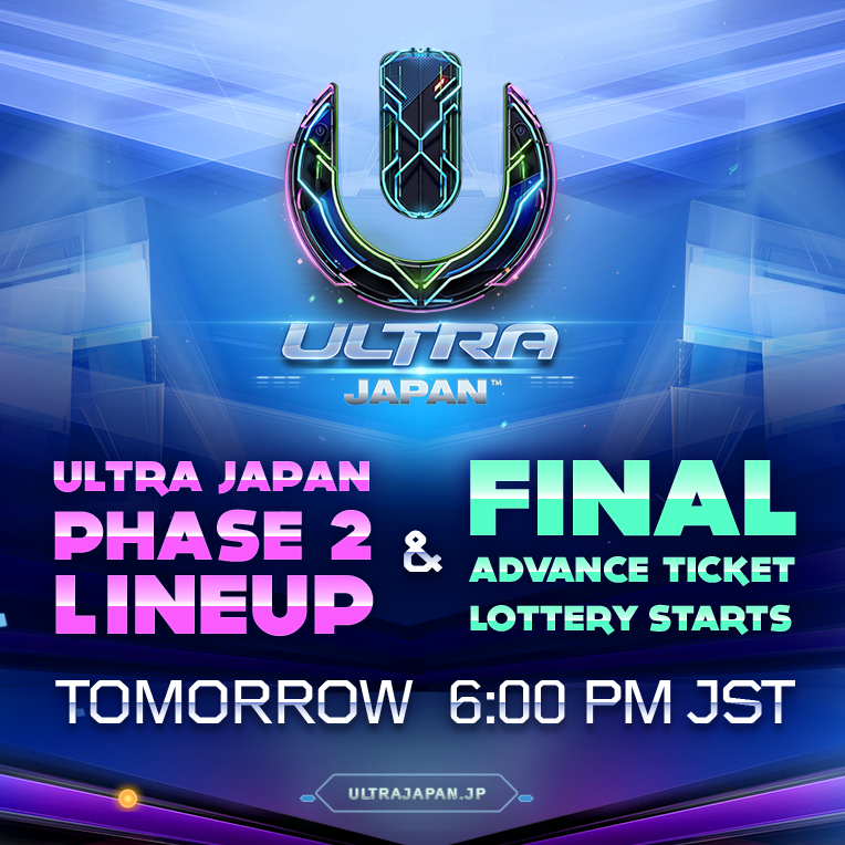 ULTRA JAPAN 2015 PHASE 2