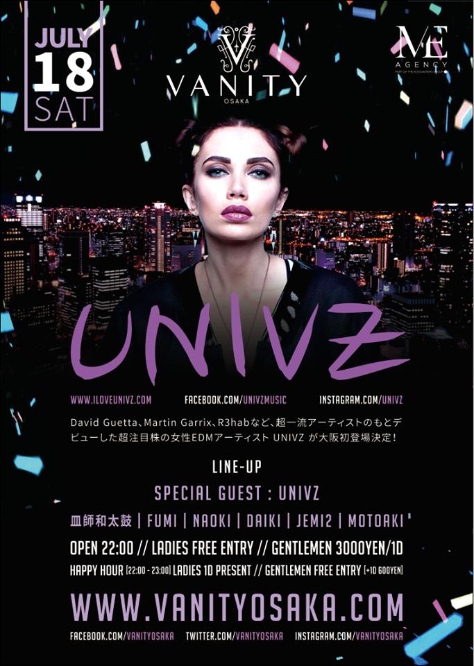 Univz-Osaka