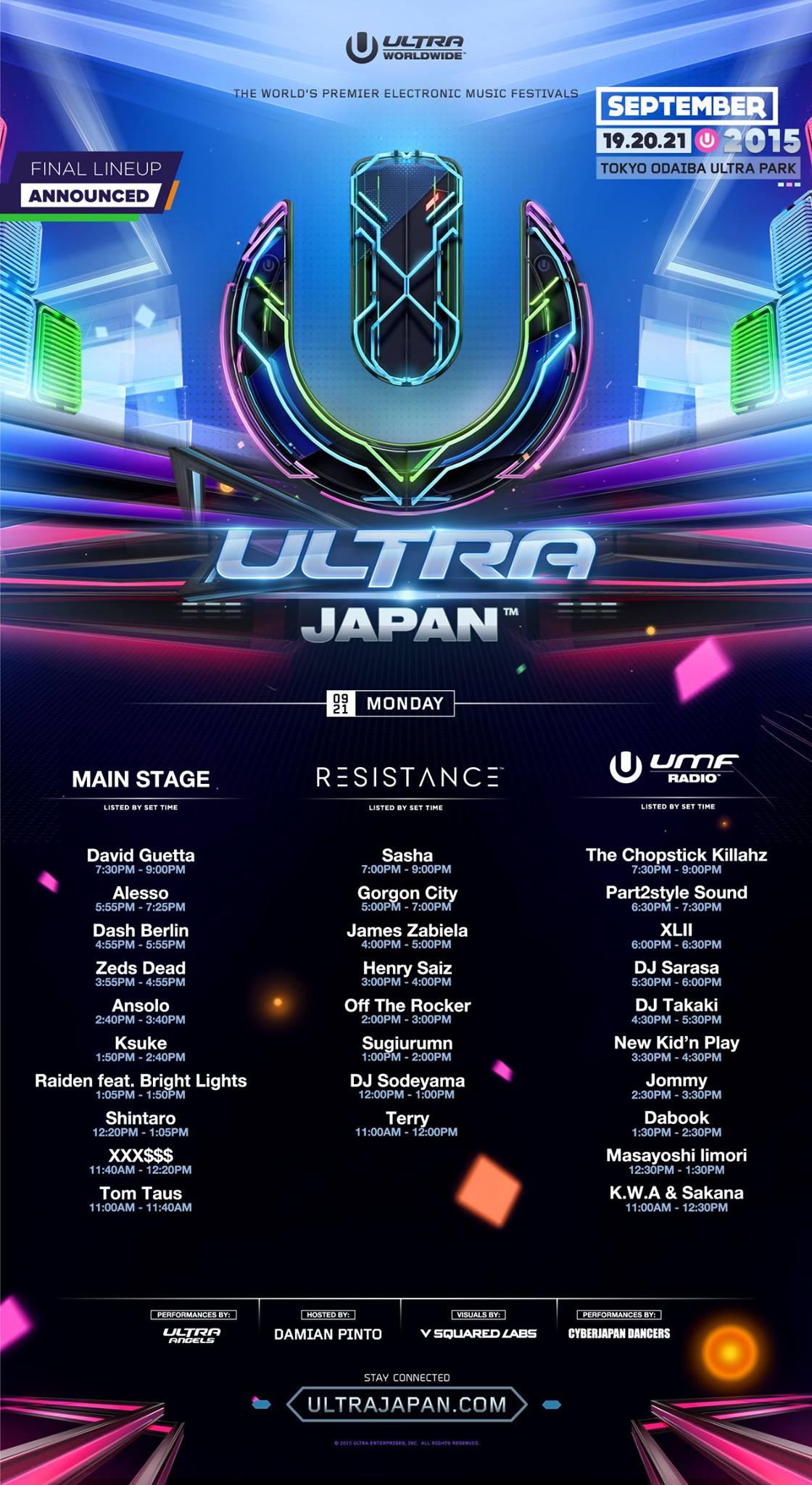 ULTRA JAPAN 2015 DAY 3