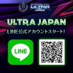 ULTRA JAPAN LINE