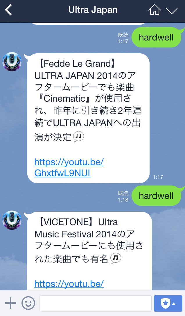 ULTRA JAPAN LINE UI2