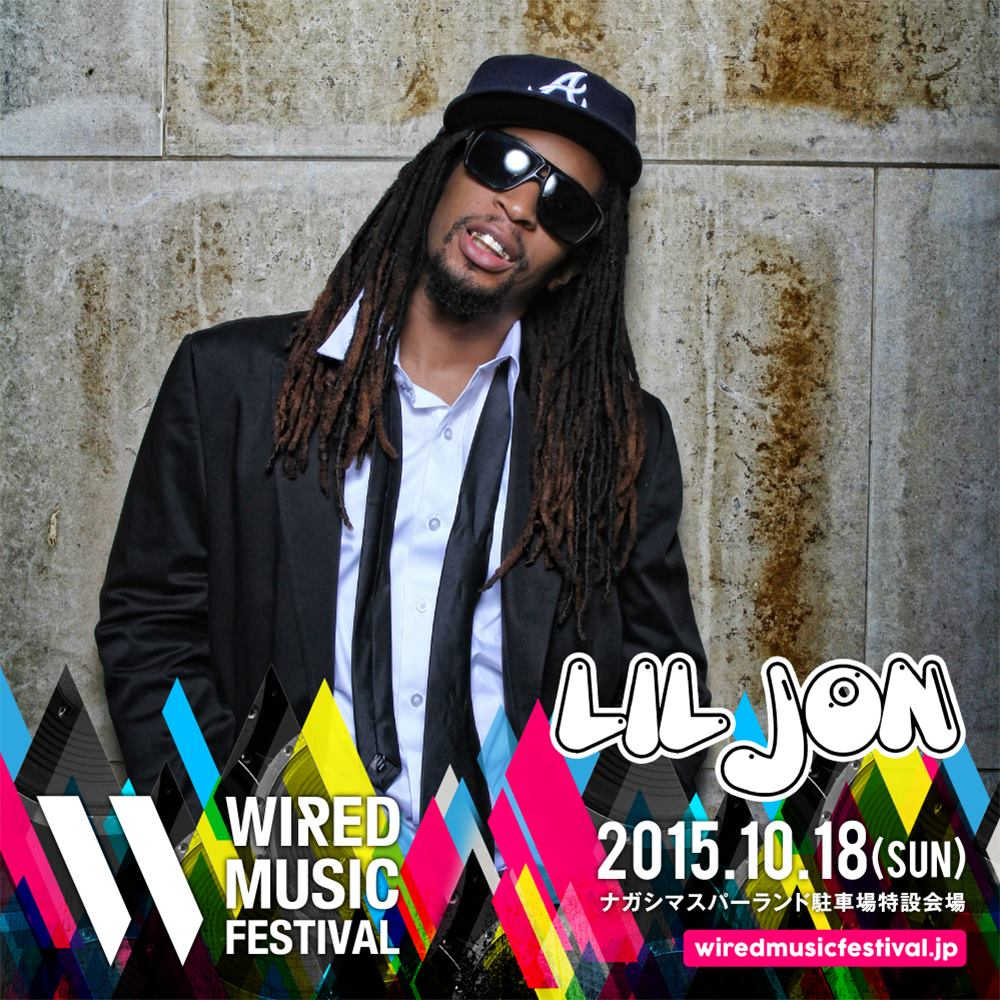 WIRED MUSIC FESTIVAL LIL JON