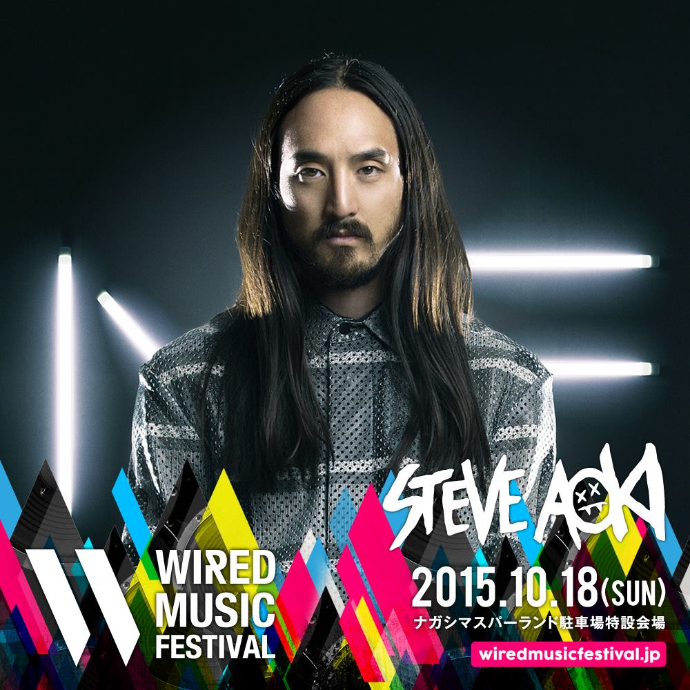 WIRED MUSIC FESTIVAL STEVE AOKI
