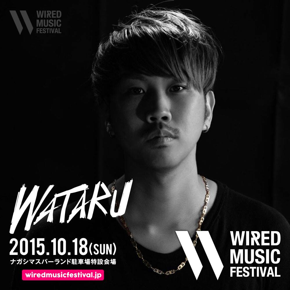 WIRED MUSIC FESTIVAL WATARU