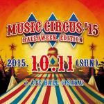 MUSIC CIRCUS'15 TOP
