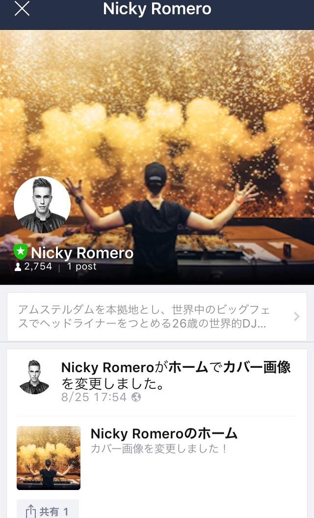Nicky Romero LINE3