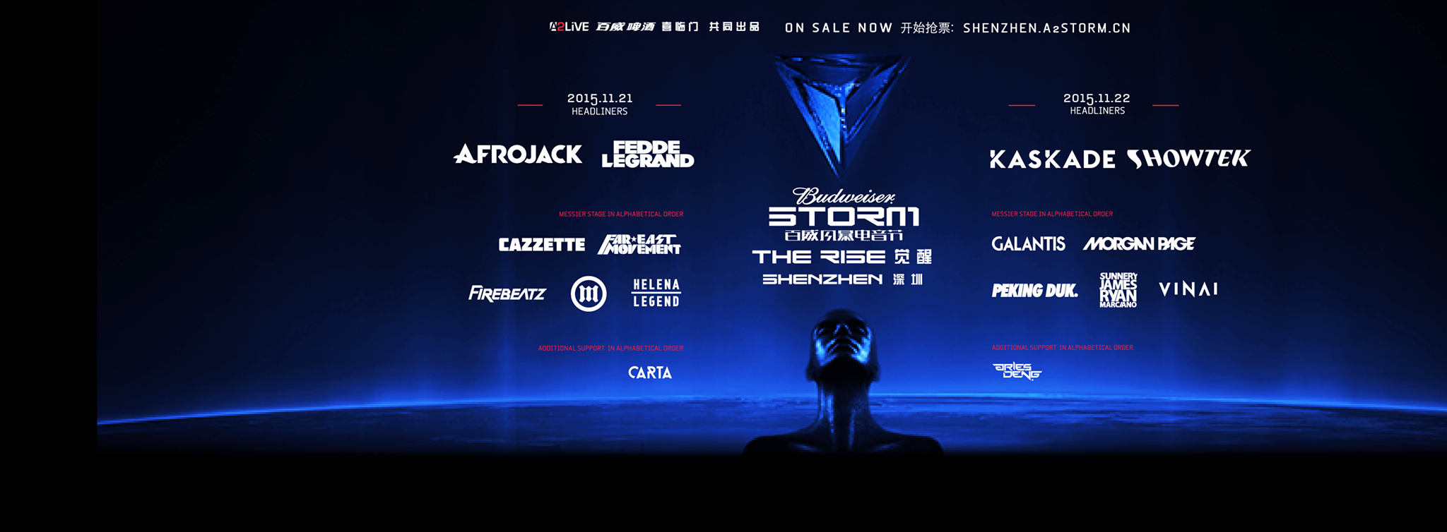STORM Electronic Music Festival2