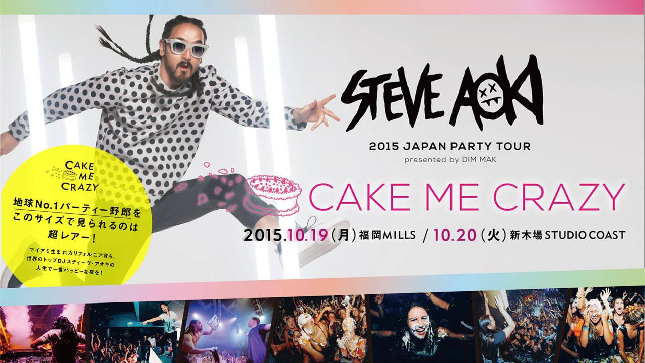 steve-aoki-2015-japan-tour