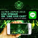 ultra-japan-2015-live-stream