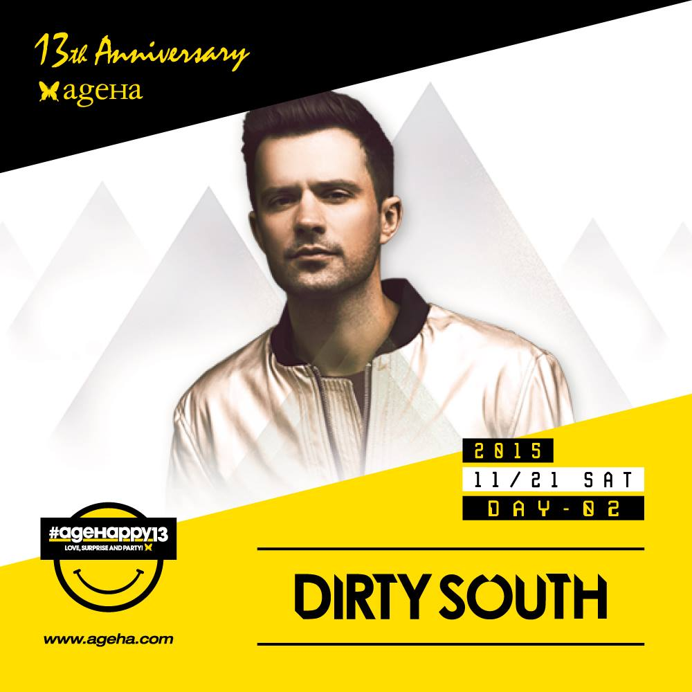 Dirty South ageHa 13th