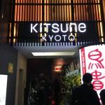 Kitsune Kyoto 1