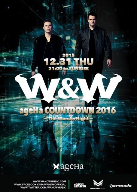 W&W ageHa COUNTDOWN 2016 2
