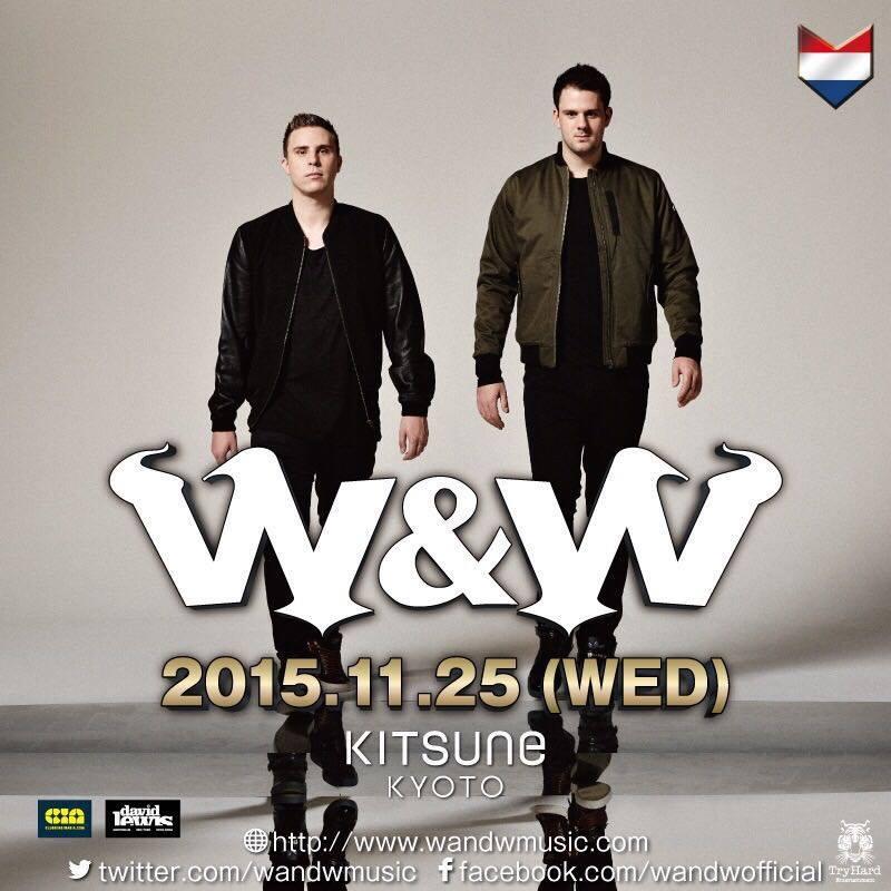 W&W KITSUNE KYOTO 20151125
