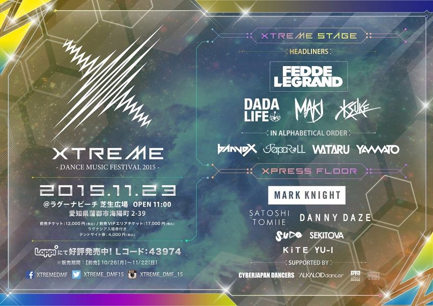XTREME -DANCE MUSIC FESTIVAL- 2015 2