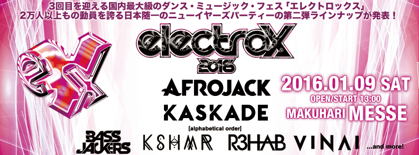 electrox-2016-second-edition2