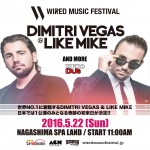 DVLM WIRED MUSIC FESTIVAL