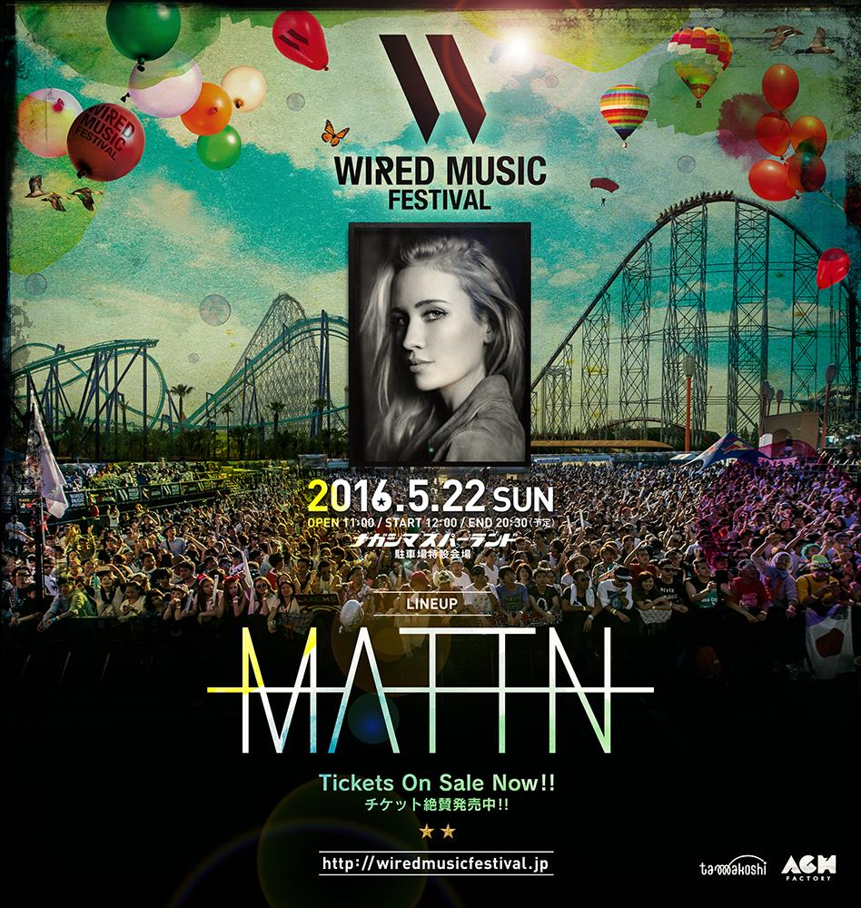 MATTN WIRED MUSIC FESTIVAL 2016