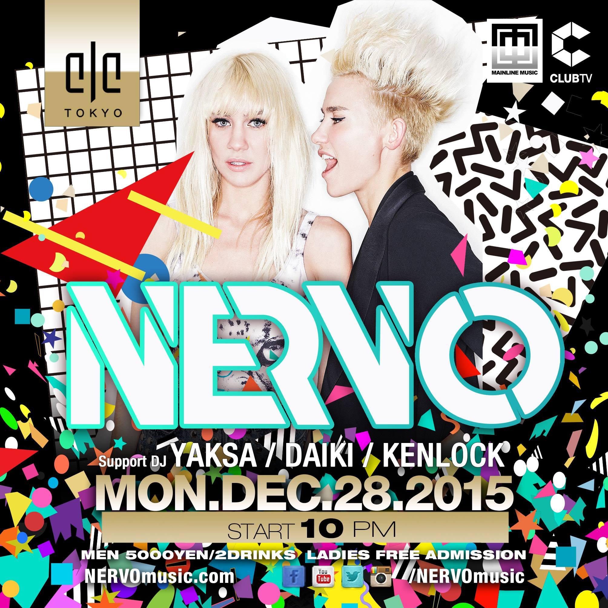 NERVO ELE TOKYO 20151228