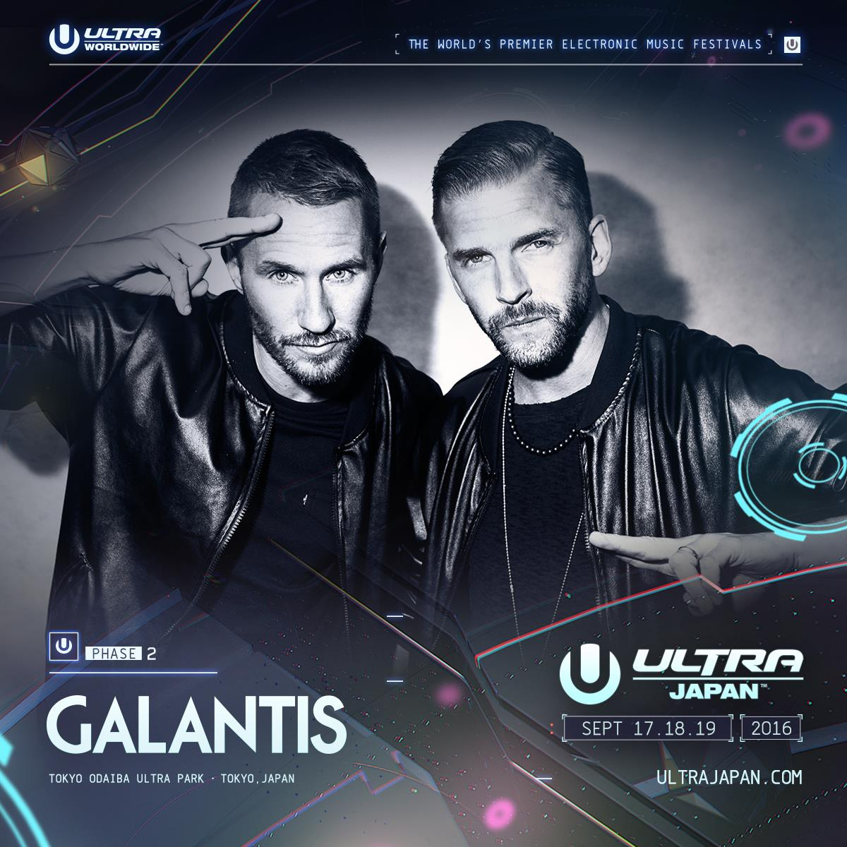 ULTRA JAPAN 2016 Galantis