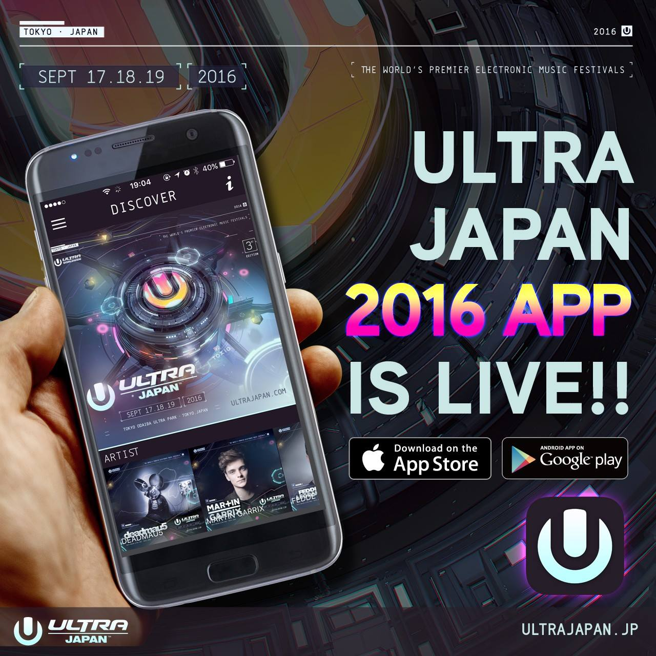 ultra-japan-2016-app-is-live