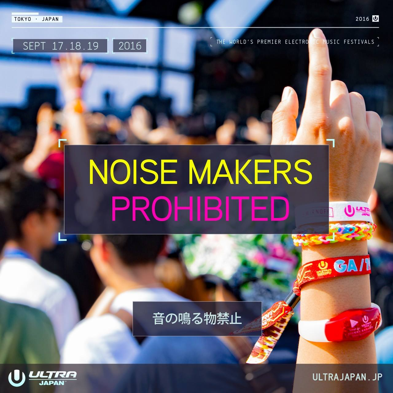 ultra-japan-2016-manners