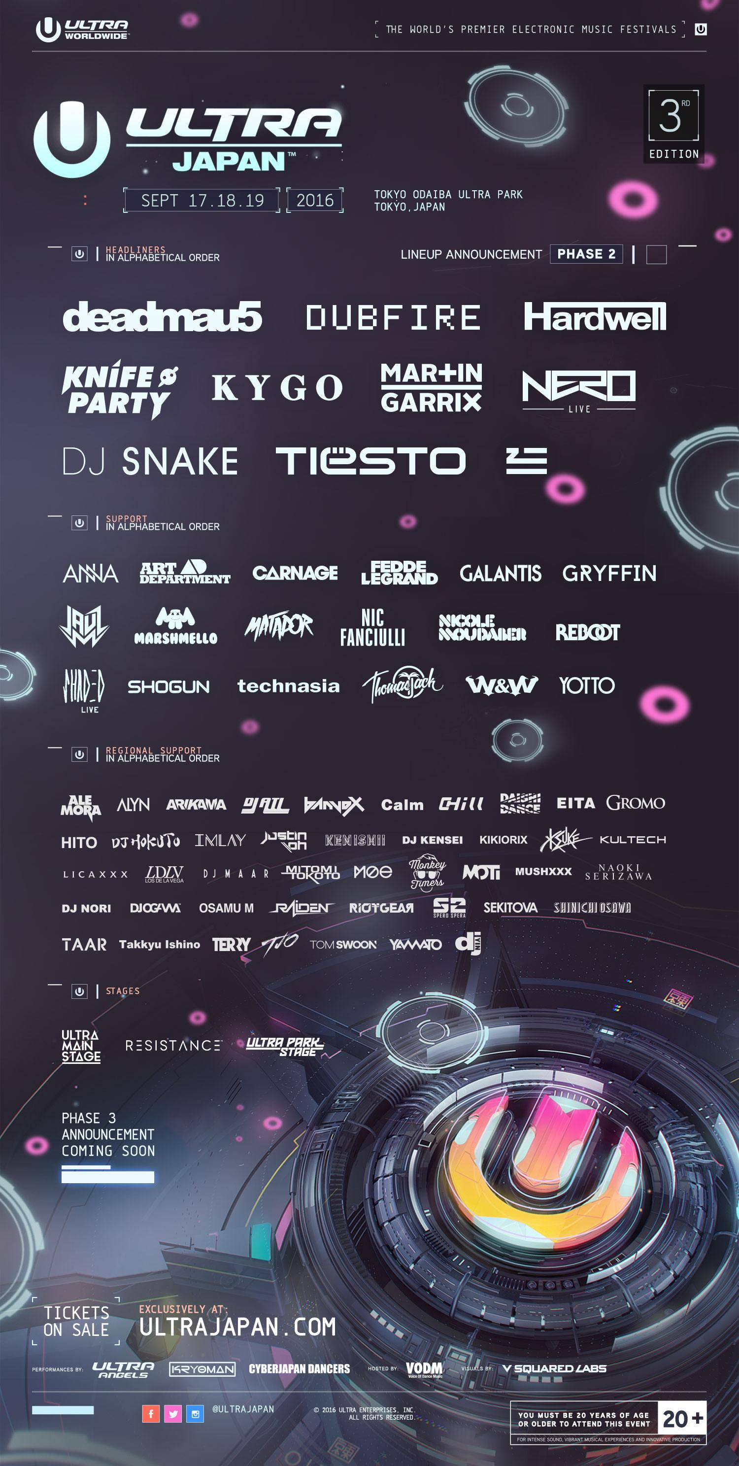 ULTRA JAPAN 2016 PHASE2 LINE UP