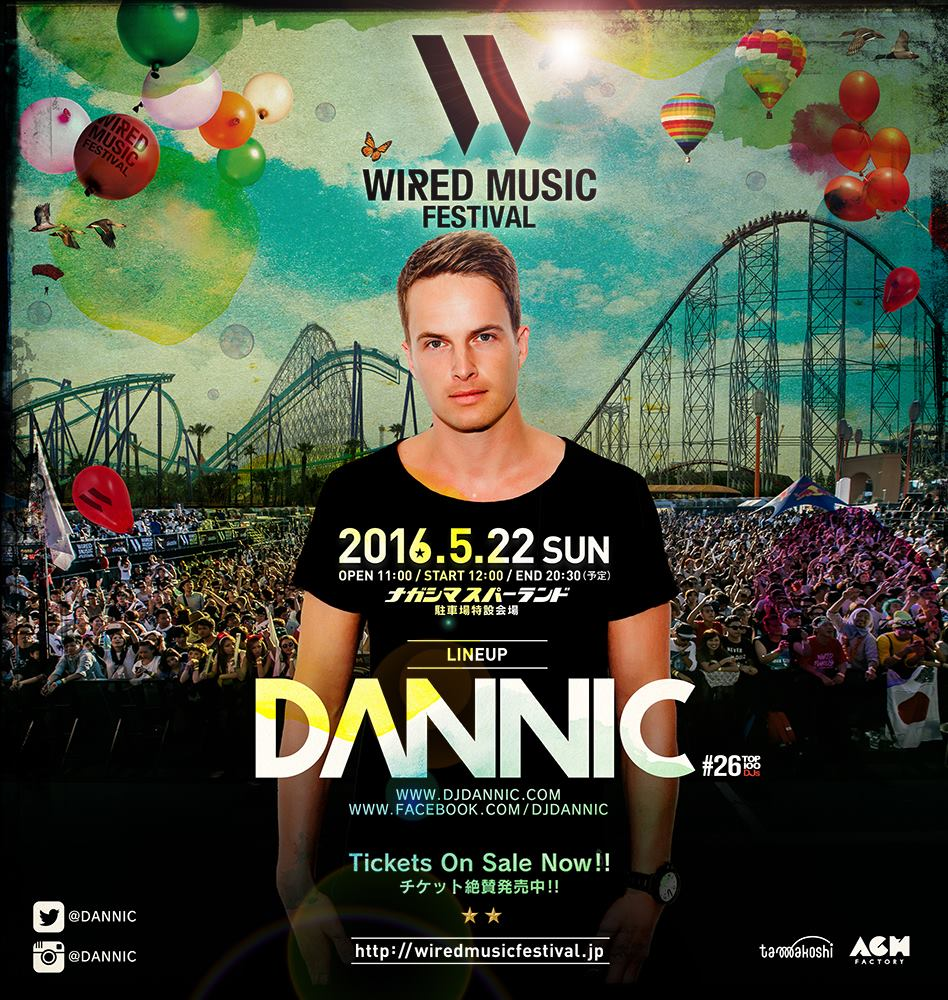 WIRED MUSIC FESTIVAL DANNIC