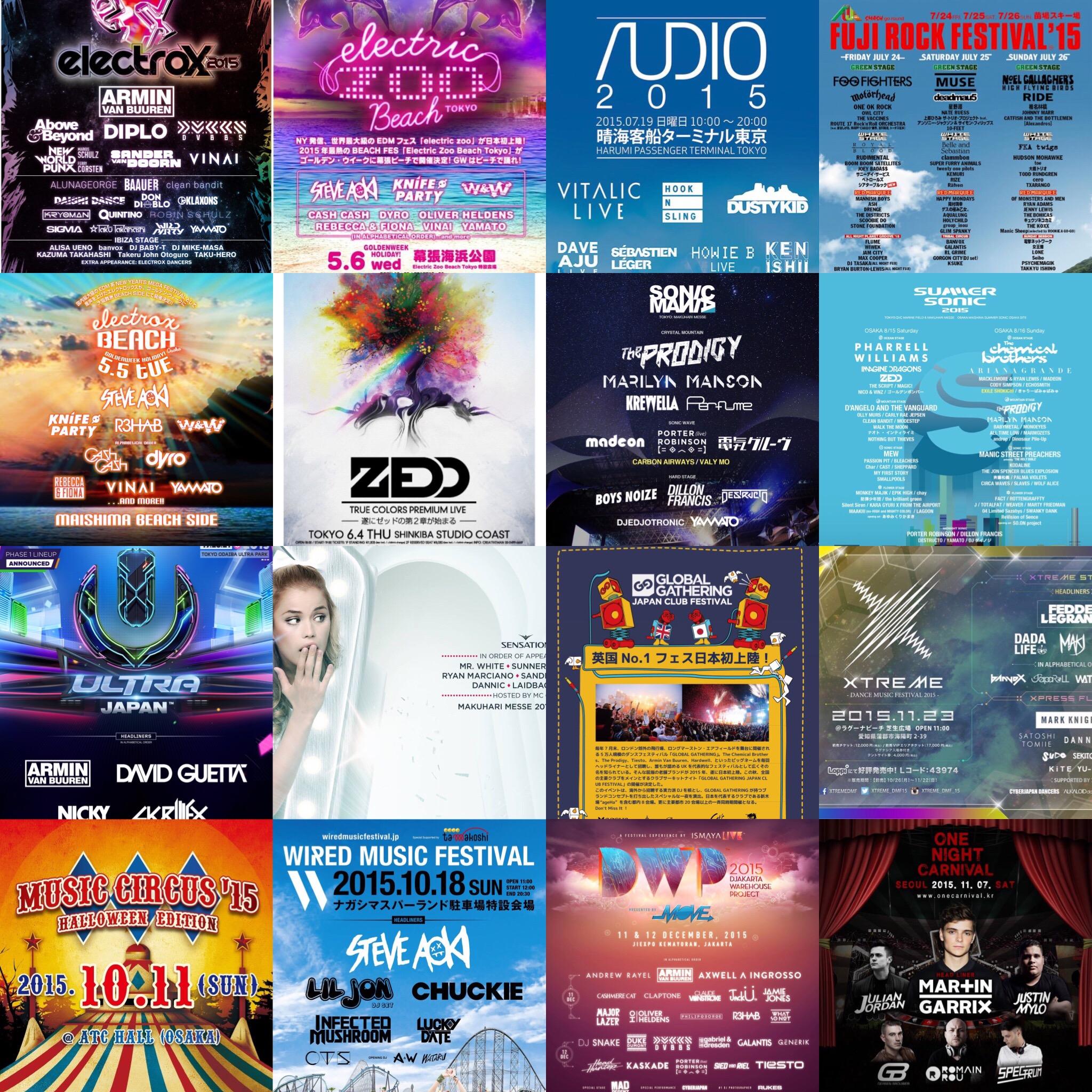 edm-festival-2015