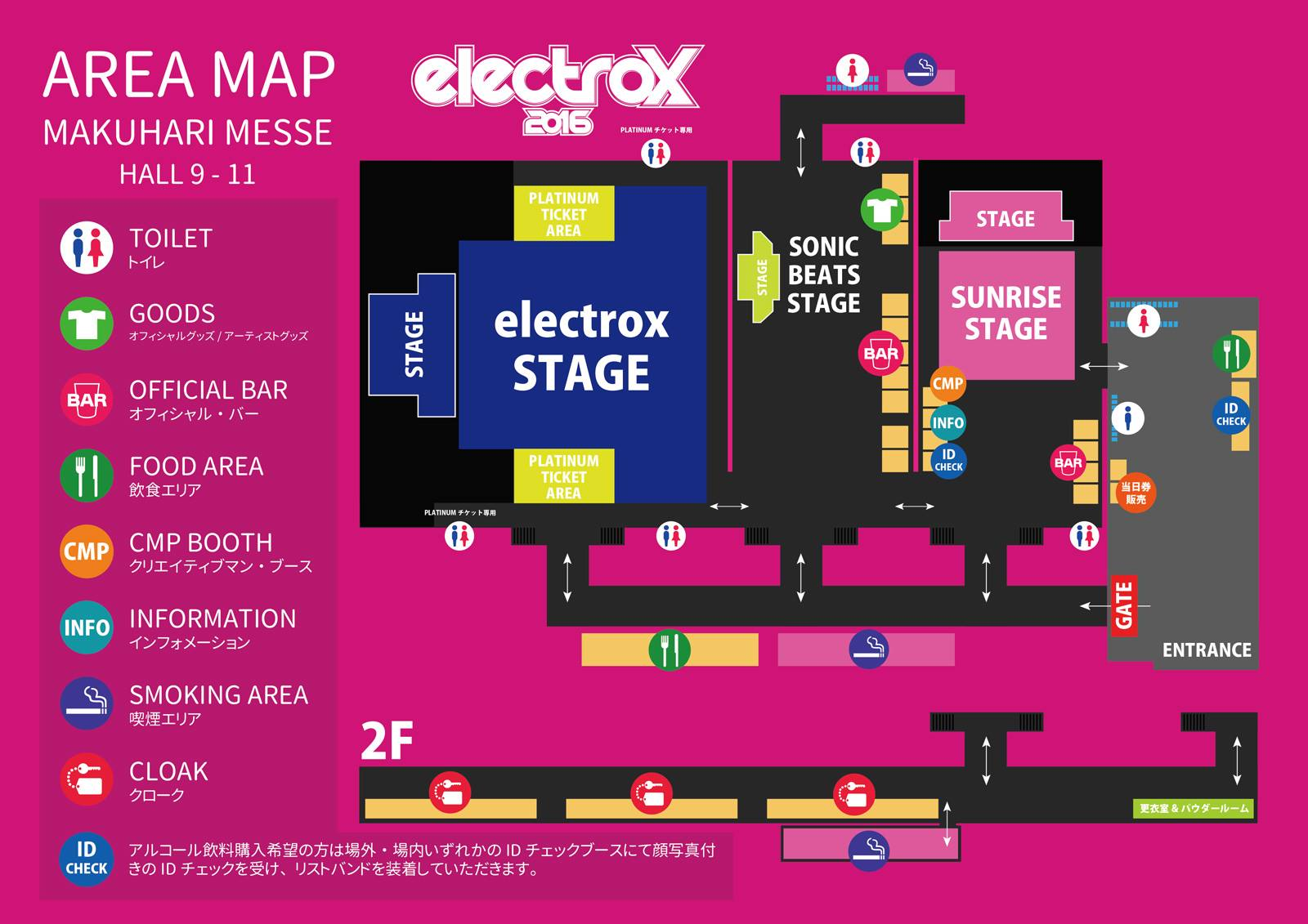 electrox 2016 MAP