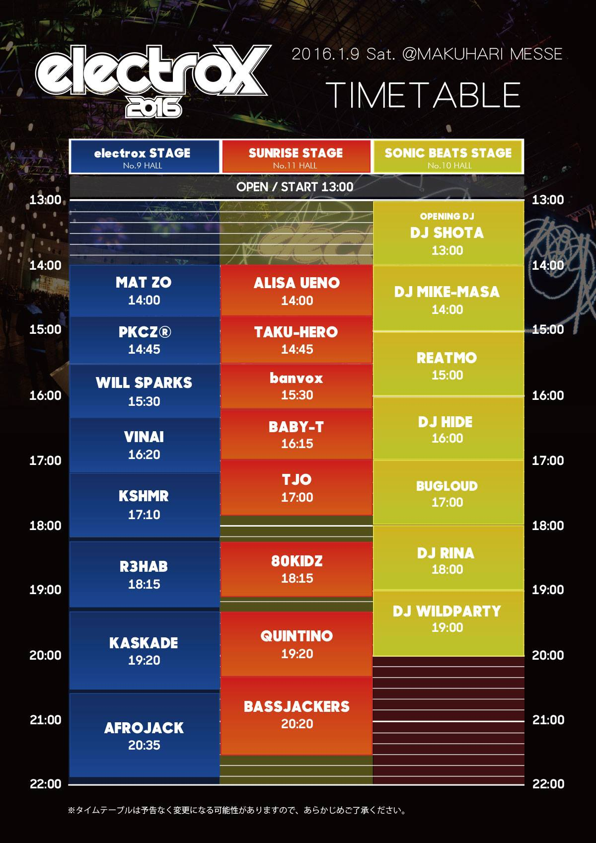 electrox 2016 TIMETABLE
