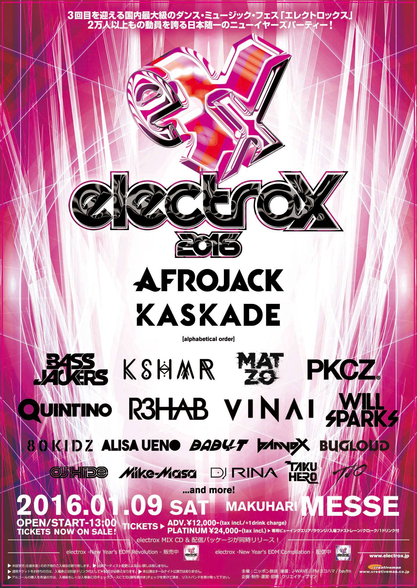 electrox 2016 The fourth bullet