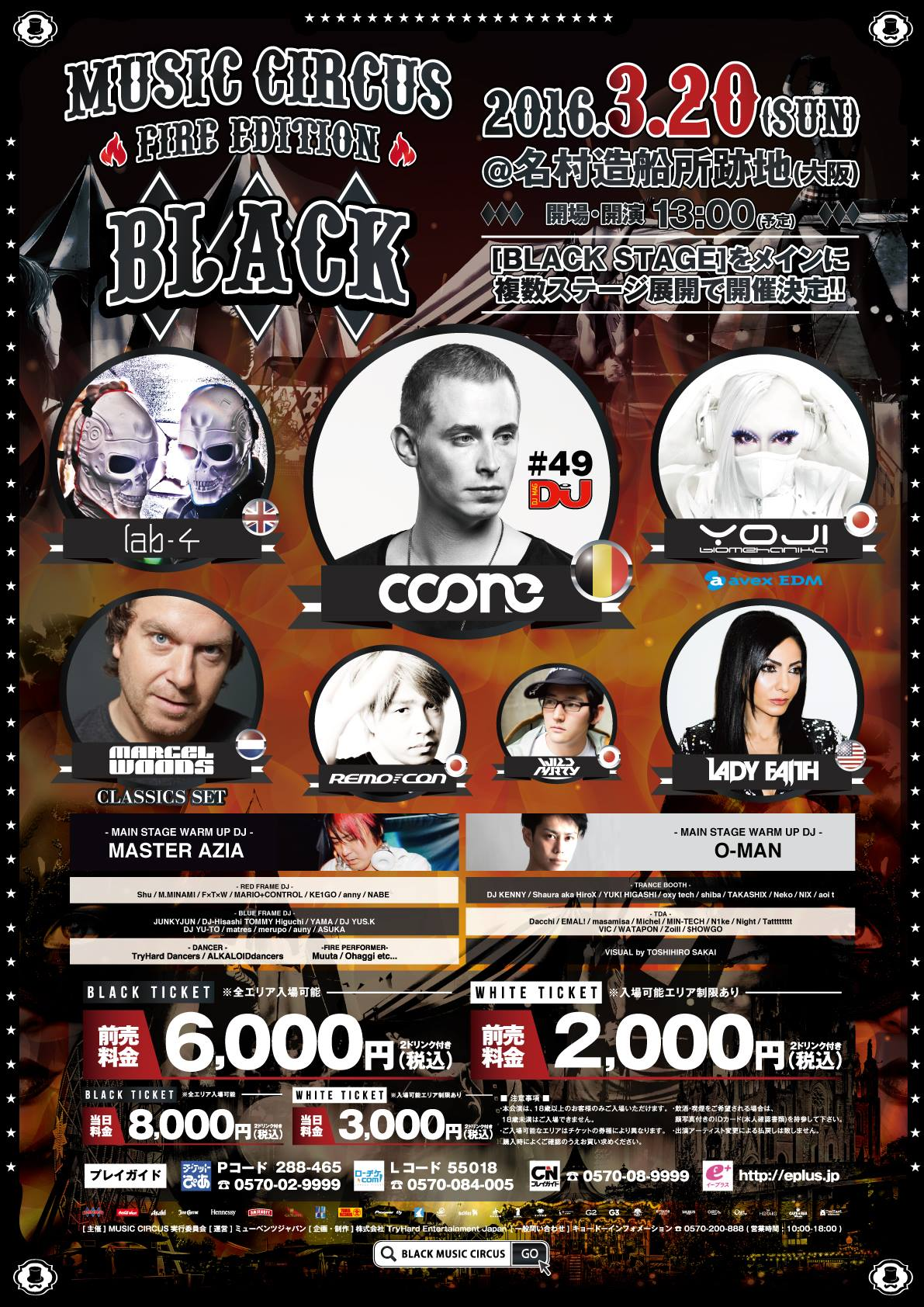 BLACK by MUSIC CIRCUS 2016