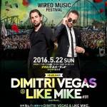 DVLM WIRED MUSIC FESTIVAL 2016