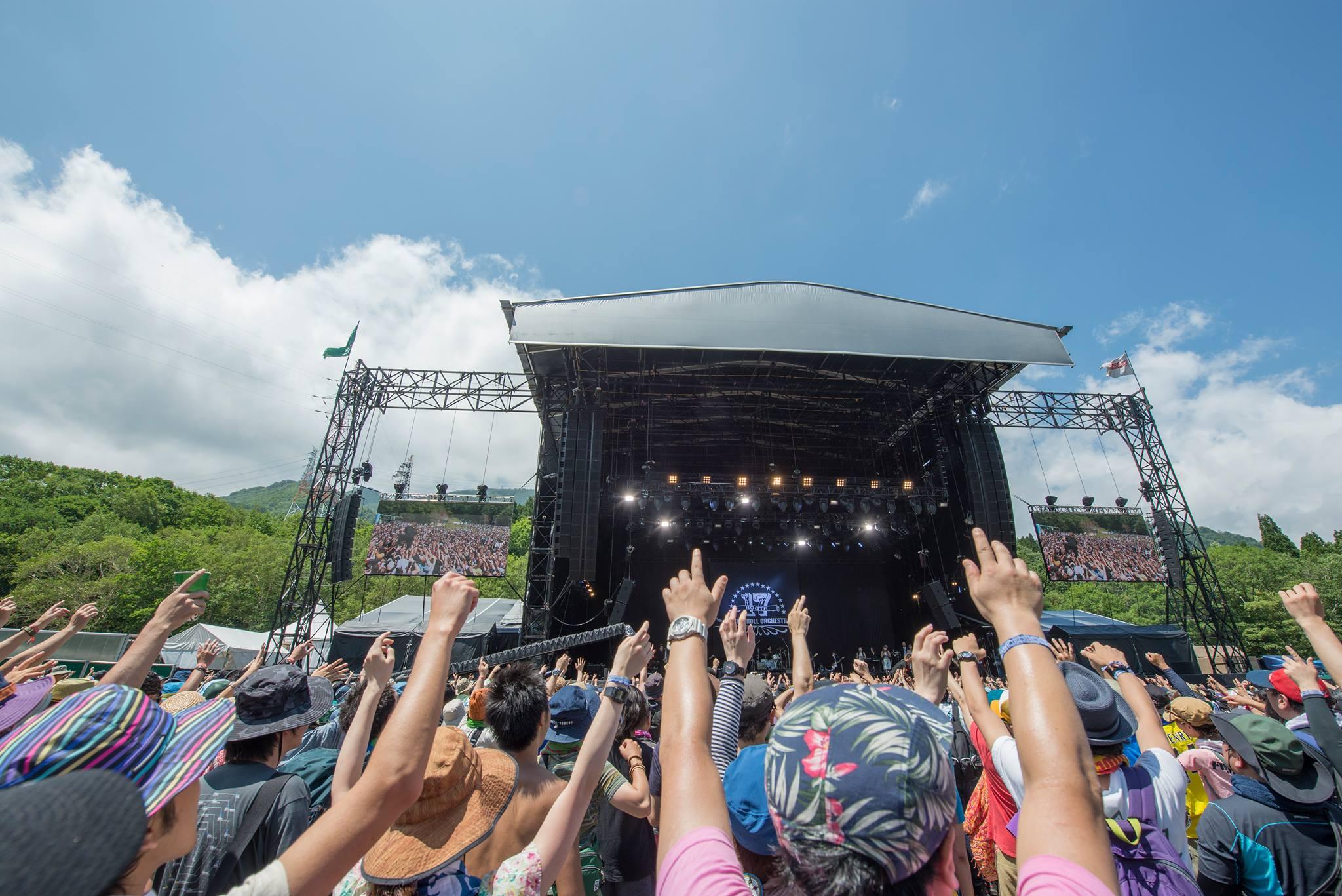 Fuji Rock Festival 2016