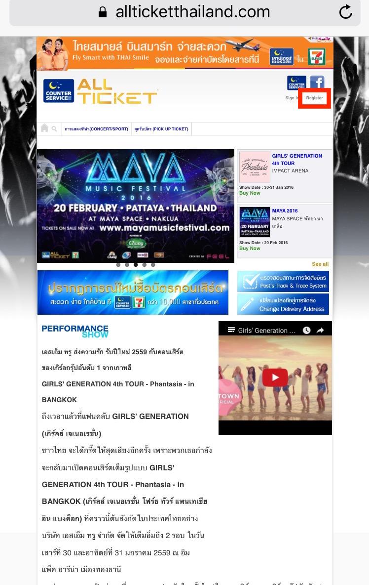 MAYA Music festival ticket