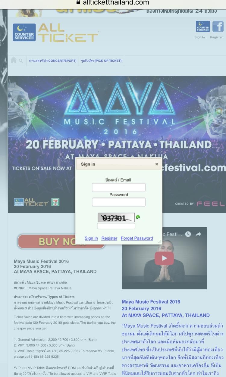MAYA Music festival ticket3