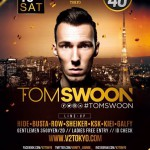 TOMSWOON 1 16 v2tokyo