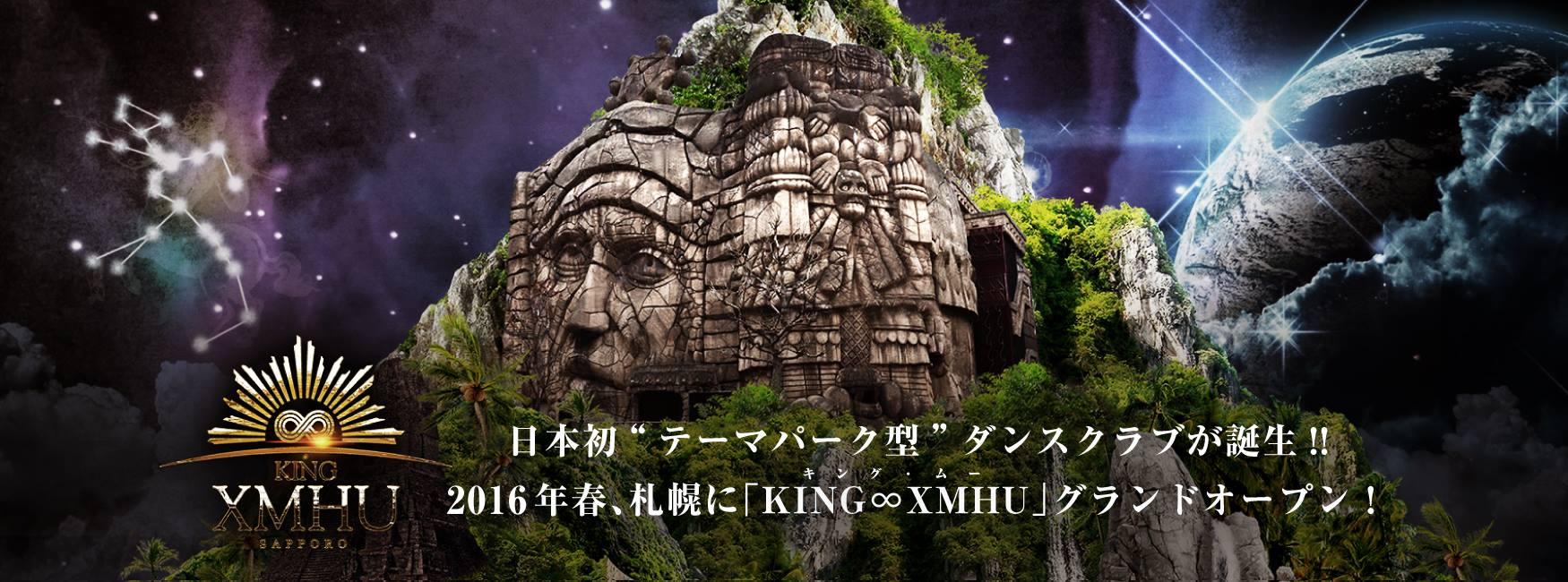 KING XMHU 4