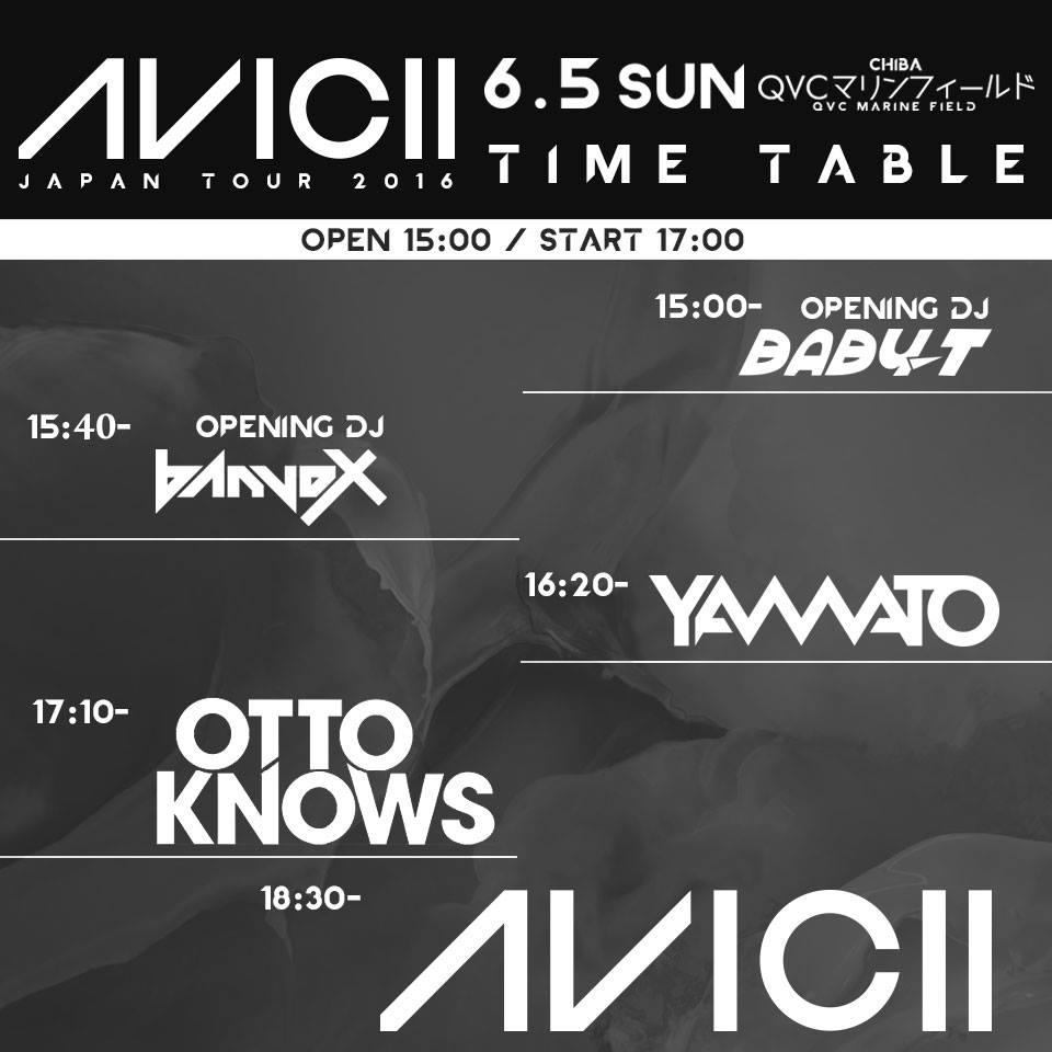 AVICII 2016 LIVE TIMETABLE CHIBA