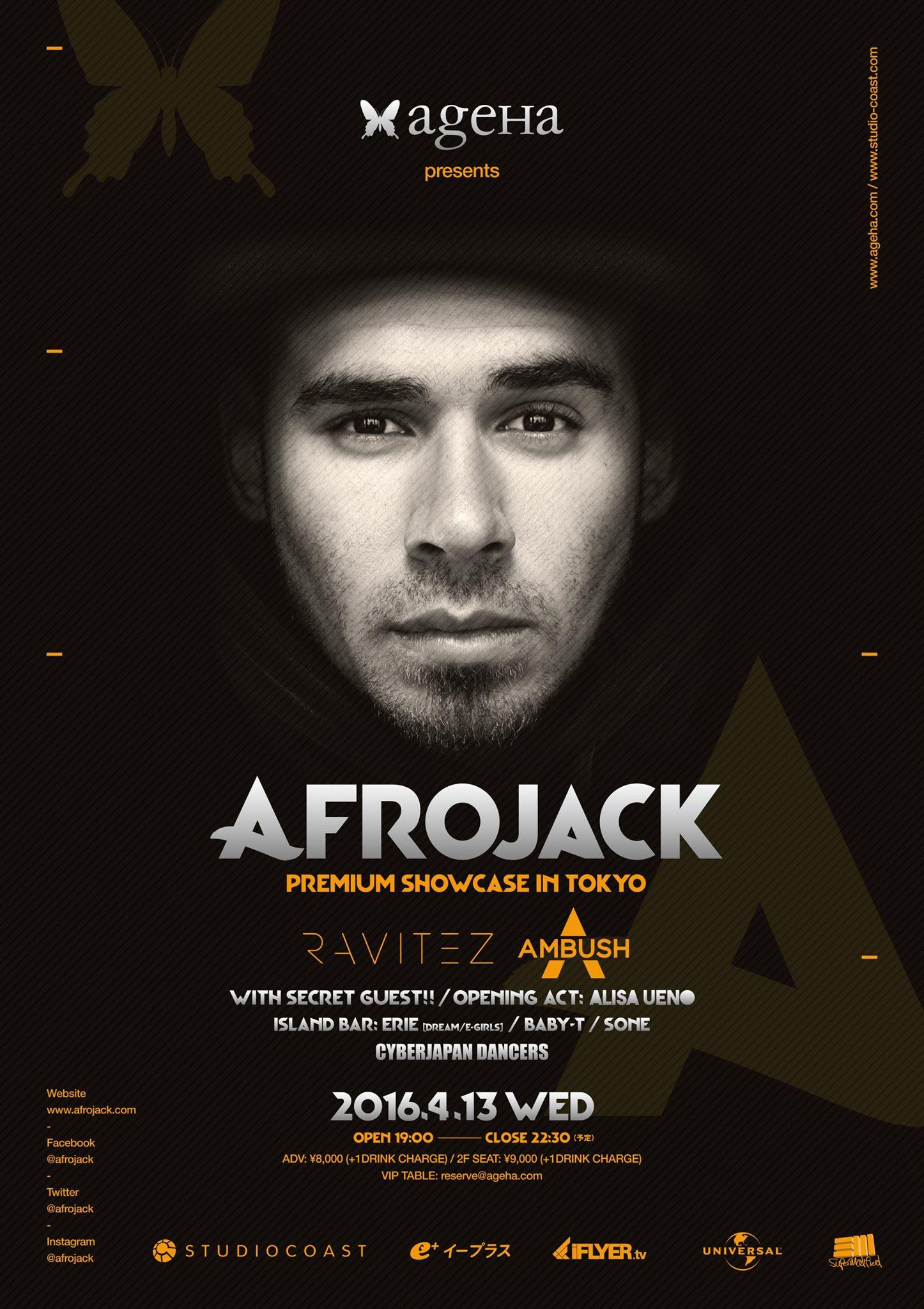 Afrojack ageHa 2016-04-13
