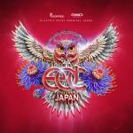 EDC JAPAN