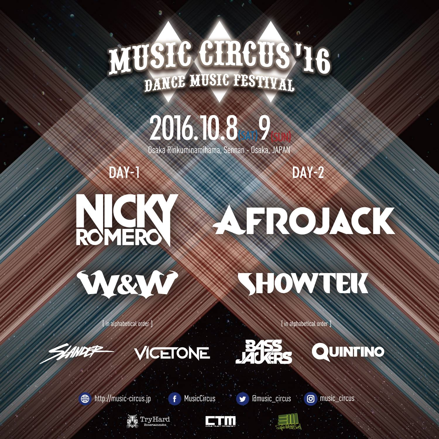 music-circus-2016-day1-day2