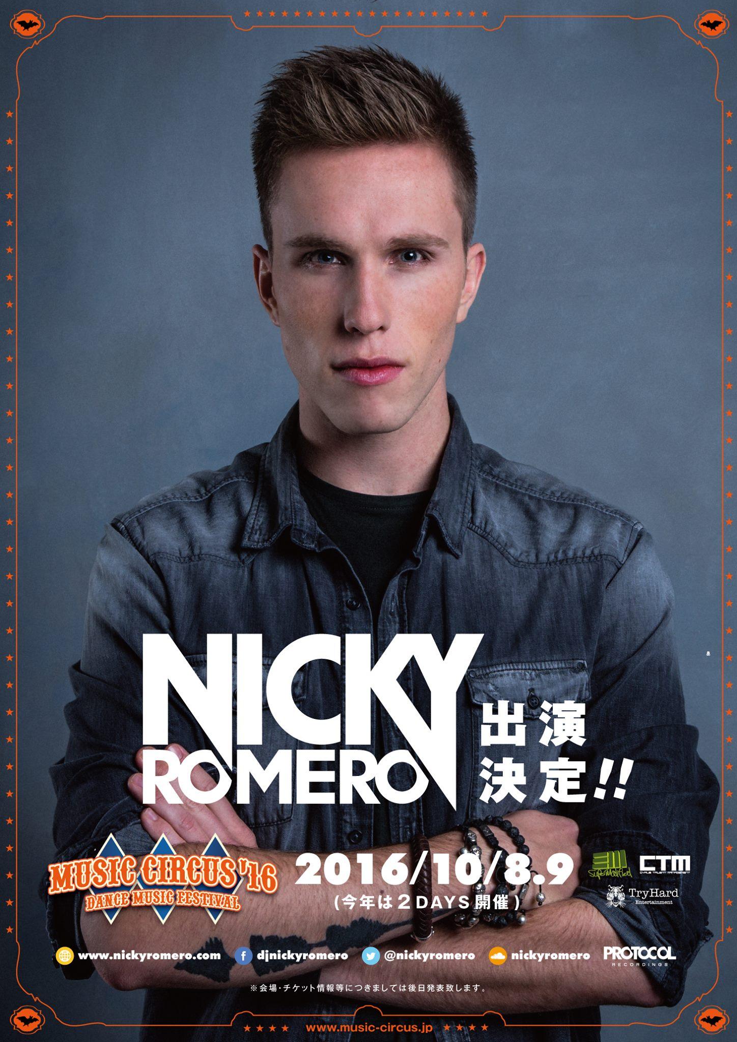 Nicky Romero Musiccircus 2016