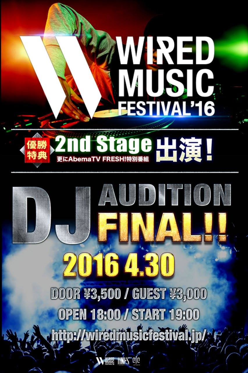 wired-music-festival-2016-dj-audition